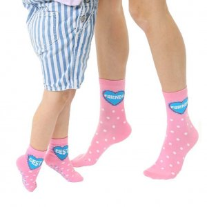 Teamsocken Vater/Mutter/Kind Best Friends